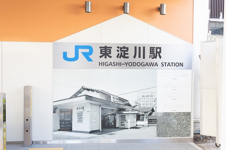 JR東淀川駅から徒歩3分
